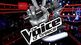 The Voice: Τραγούδησε απίστευτα το Bella Ciao και εντυπωσίασε!